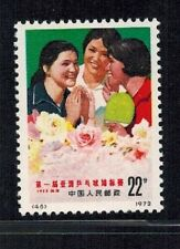 "P R CHINA 1972 N48 ""The cultural revolution stamp "" MNH O.G."