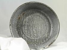 "Gray Graniteware Bowl Basin Enamel Speckled Mottled 12"" Diameter 3"" Tall"