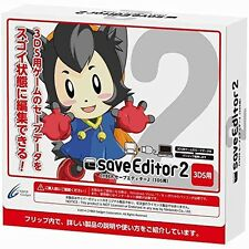 Cyber Gadget CYBER Save Editor 2 For Console Nintendo 3DS, 3DSLL JAPAN