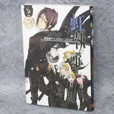 BLACK BUTLER Kuroshitsuji 1 Comic Anthology Manga Japan Book SE06*