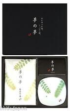 NIPPON KODO Encens Japonais - Coffret cadeau 夢の夢 YUME NO YUME FOUGERES