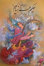 Khayyam Persian Calligraphy Painting Khayam English Farsi Book 2122 رباعیات خیام