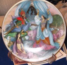 "Haviland Limoges 1ST plate - 1001 Arabian Nights Series- ""Scheherazade""  2532"