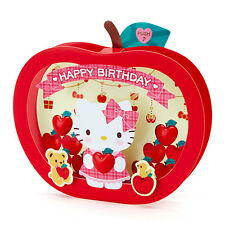 Hello Kitty Yummy Apple Lights and Melody Pop Up Birthday Card
