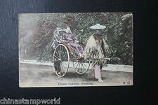 old China postcart,chinese rickshaw HK,fm HK to London