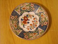 BLUE SMALL ORIENTAL JAPANESE PLATE