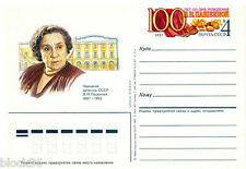 1987 card 100 yrs since birth of Russian actress VERA PASHENNAYA