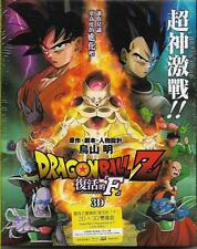 Dragon Ball Z Resurrection of 'F' F Blu Ray 2D + 3D Limited Ed. NEW Eng Sub