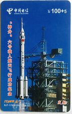 China Used Phone Reload Cards - 神舟6号