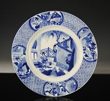 BEAUTIFUL ANTIQUE CHINESE BLUE WHITE PLATE DISH WITH GREAT COLOR - KANGXI PERIOD