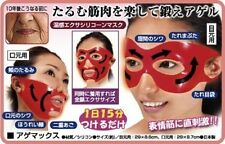 Age Max Face Lift Mask - Anti-aging wrinkle beauty stretcher made in Japan F/S