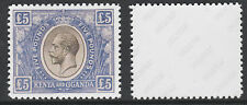 KUT (721) 1922 KG5 £5 -  a Maryland FORGERY unused