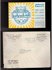 EGYPT 1977 ARAB POSTAL UNION PAMPHLET BROCHURE + ORIGINAL COVER WITH SLOGAN