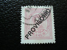 PORTUGAL - timbre yvert et tellier n° 84 obl (A21) stamp