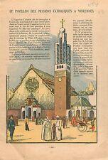 Exposition Coloniale Pavillon Missions Catholiques Vincennes Amiral Lacaze 1931