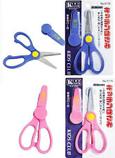 Kids Club Baby / Child Safe Food Scissors Easy Clean Made In Japan Color Random