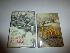 Grave Mistake and Two Other Great Mysteries & Last Ditch,Ngaio Marsh, HC/DJ