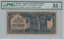 Malaya Japanese Invasion Money / Occupation (JIM) Original MA 842079 PMG 35 EPQ