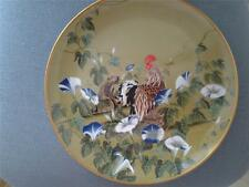 THE ROOSTER AND THE MORNING GLORY PLATE BIRDS & FLOWERS ORIENT NAOKA NOBATA