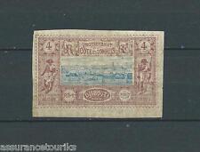 CÔTE DES SOMALIS - 1894 YT 7 - TIMBRE NEUF* trace de charnière