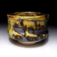 SF4: Japanese Tea Bowl, Seto Ware by Eichi Kato, Yellowish glaze