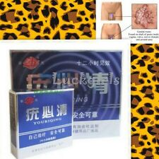 12 hours Tu kill -Wart Remover Skin Tag Mole & Genital Wart Remover whole body