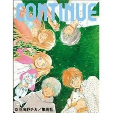Continue Special : Honey and Clover fan book