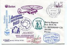 1997 URSS CCCP Exploration Base Helicopter Polar Antarctic Cover / Card SIGNED