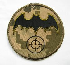UKRAINE ARMY PATCH: SNIPER SPECIAL FORCES SWAT MILITARY MORALE PATCH #190