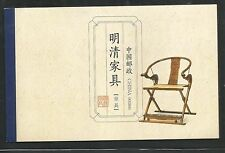 China P R - 2011 Furniture booklet unmounted mint