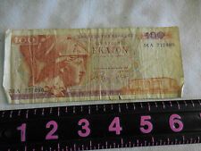 GREECE 100 DRACHMAI APAXMAI EKATON BANK NOTE THEMISTOCLES-PRISTINE CONDITIO