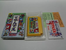 Teyandee / Samurai Pizza Cats Nintendo Famicom Japan VGOOD