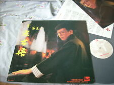 a941981  HK 1986 LP 張君培 Goodbye Clouds