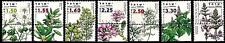 ISRAEL 2006 -2008 STAMPS 'MEDICAL HERBS & SPICES'.MNH.(Very Nice Full Set).