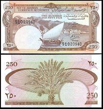 Yemen Democratic Republic 250 Fils, 1965, P-1b, UNC