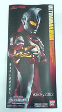 "Bandai Ultimate Ultraman Max 12"" Action Figure"