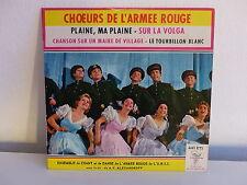 CHOEURS DE L ARMEE ROUGE / ALEXANDROFF Plaine ma plaine 4441 ETS