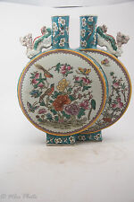 Unusual ANTIQUE CHINESE DOUBLE-NECKED FAMILLE VERTE VASE With Dy Mark on Base