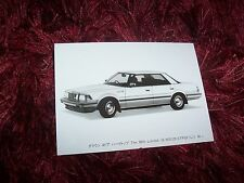 Photo de presse / Original Press photo TOYOTA Crown 1985 //