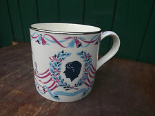 RARE 1986 Guyatt Mug for wedding of Prince Andrew & Sarah Ferguson Only 750 made