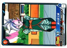 DBZ Carte DRAGON BALL JAPANESE Card Next-Generation N° BT1-036