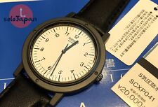 Seiko SCXP041 Steve Jobs Nano Universe Limited Edition 1.892 units Worldwide!