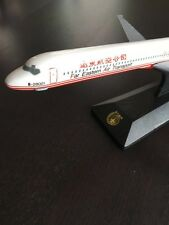 MD82 Far Eastern Air Transport 1/125 scale Solid Resin Display Model