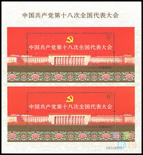 CHINA 2012-26 18th Congress of Communist Party sheetlet Uncut 2 IN 1十八大双联