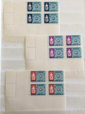Syria 1967 International Tourism Year MNH Stamp Sets