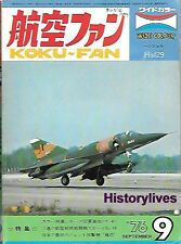 Koku Fan Sept 76 Henschel Hs129 Mirage Zero Fighters KIKKA EF-4 Fury Type 97 C-1