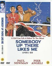 Somebody Up There Likes Me (1956, Robert Wise) DVD NEW