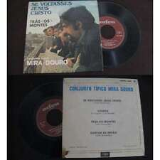 CONJUNTO TIPICO MIRA DOURO Rare EP Pop Portugal