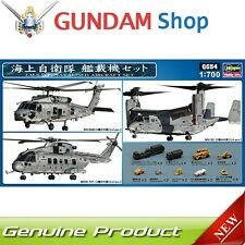 HASEGAWA J.M.S.D.F. Navalised Aircraft Set 1/700 Series No. QG54 JAPAN