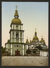 St Michael Monastery Kiev 2 A4 Photo Print